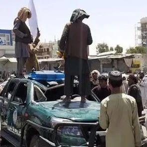 塔利班即�⒄��!中���v阿富汗大使�^:目前在阿中��公民安全