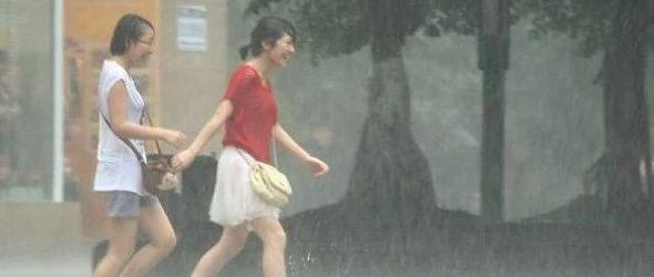 紧急提醒!杞县发布重要天气报告!