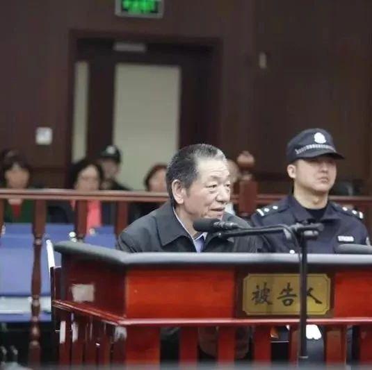 菏泽籍官员贾学英受贿2489万,花千万为情妇买商铺!被判13年半