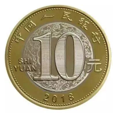 3元、10元硬币来了!河南人能分到这么多!快看长啥样!