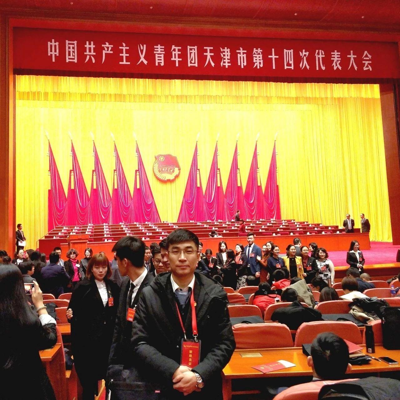 """""""滨海好人""""暨滨海新区道德模范――庄文涛的故事"""