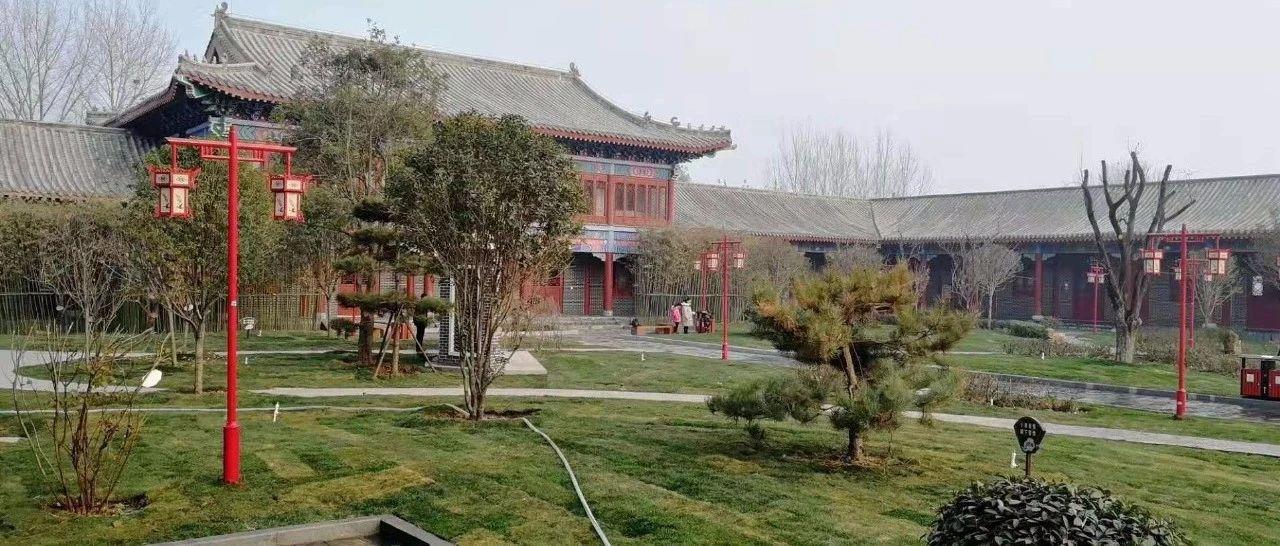 宝丰县中华曲艺展览馆和刘兰芳艺术馆绿化升级改造竣工