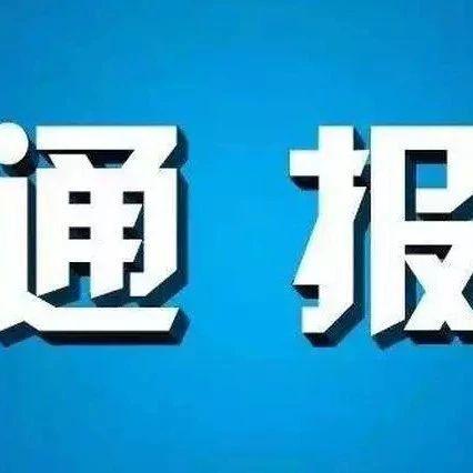 """警方通报""""昆山砍人案"""":于海明行为属正当防卫,不负刑事责任"""
