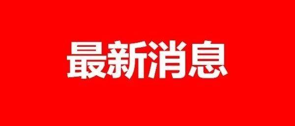 速看!2019年安徽高考分�稻�公布了!