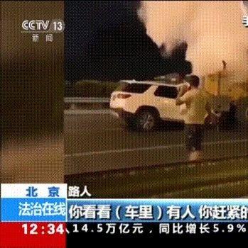 车祸后先救人还是先报警?警方回答来了!