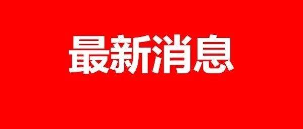 阜南�h人民法院招聘55人!高中、中�?�螅�