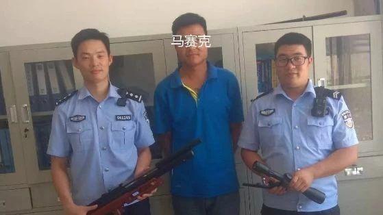阜南这小伙沉迷吃鸡游戏,竟违法组装枪支...