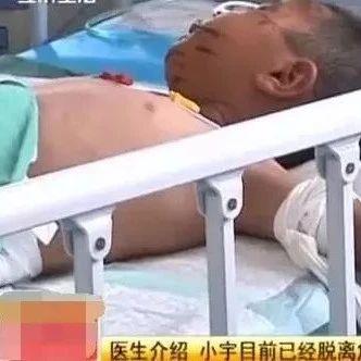 阜南6岁男童被邻居砍伤事件后续:脱离危险期,收30多万善款