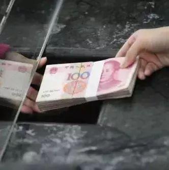 """银行多给1600元,储户拒退钱称遵守""""离柜概不负责"""""""