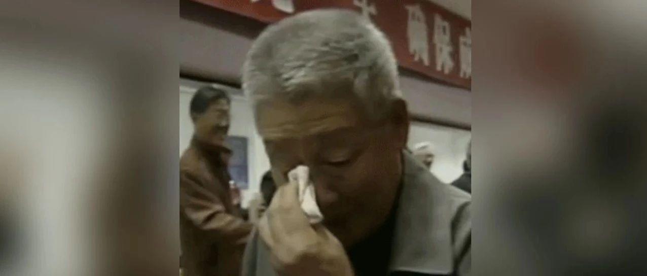 他转身抹泪那一瞬,让人泪奔