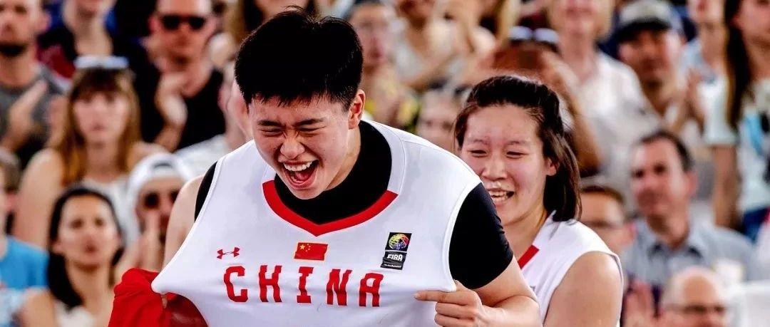 姑娘们好样的!她们赢得中国篮球史上首个世界冠军!