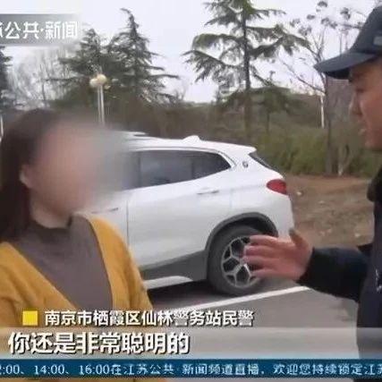 【提醒】女大�W生一��操作��_子�獾奖�炸,民警都�c�!