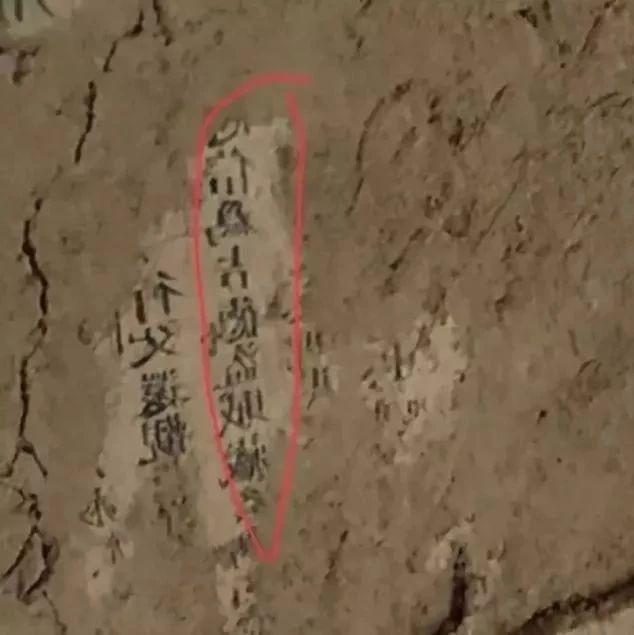 这图转疯了:日本人被地震震出来的汉字吓到了