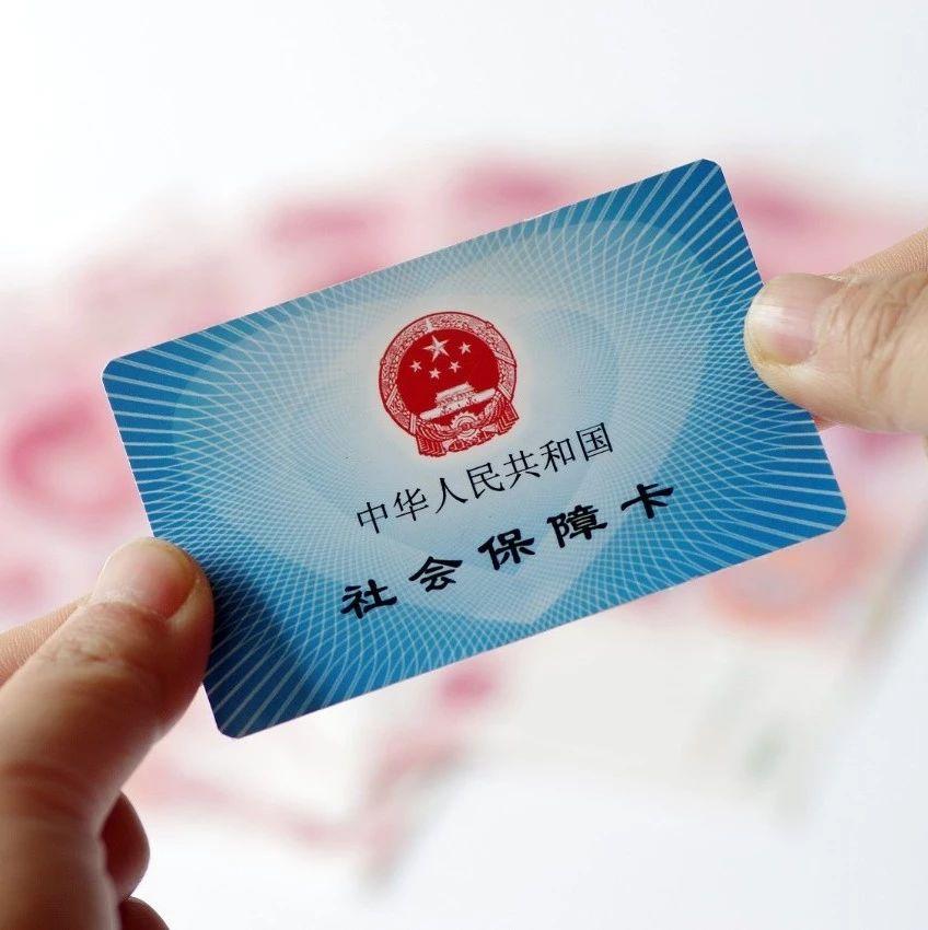 【提醒】社保卡有两个密码,事关自身权益,不可不知!