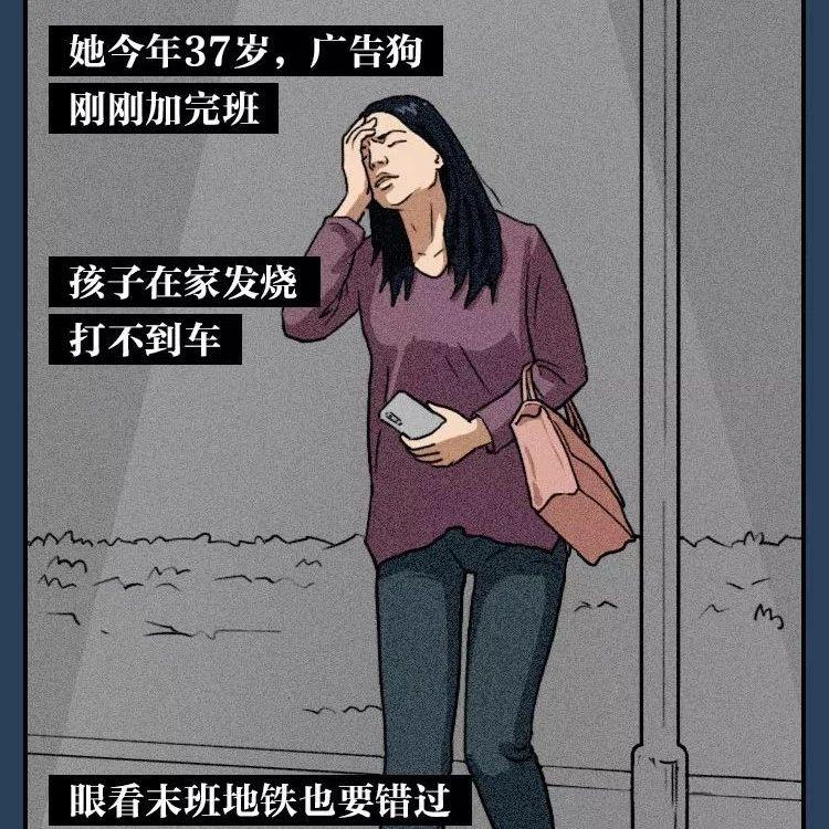 """【�]�x】那些""""�U了""""的人"""