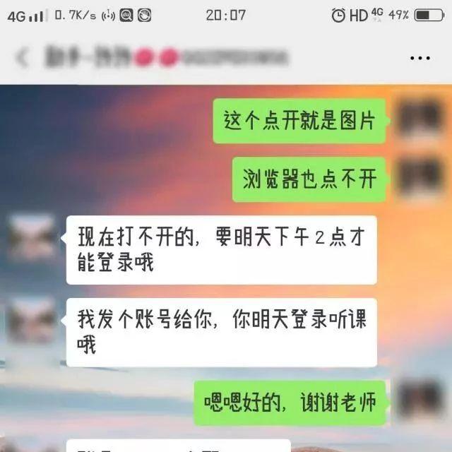 """【提醒】�f出�砟憧赡懿恍�,是警察教我""""�_�X""""的……"""