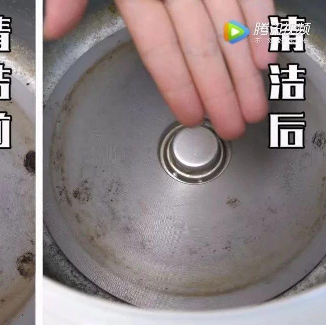 【实用】用了十几年电饭锅才知道,在这里刷一下能省200度电!