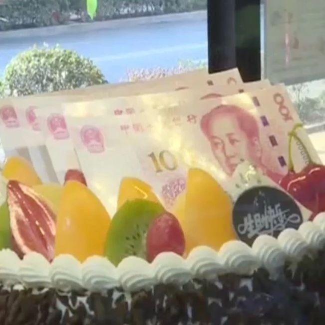 提醒荆门人抓紧看,这样的蛋糕买不得、做不得,违法啊......
