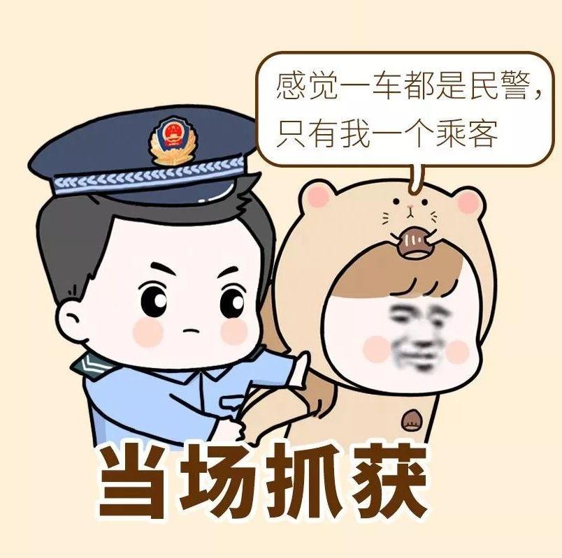【�]�x】南京�]��制你垃圾分�,但千�f�e在地�F里喝奶茶!