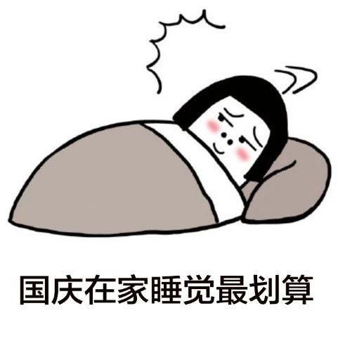 泸州姑娘国庆假期第一次去国外旅行,走进超市她哭了…