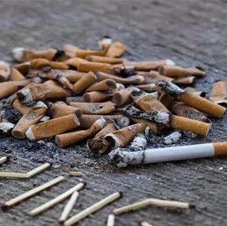 【健康】香烟中竟暗藏致命放射源!今天,你吸烟了吗?