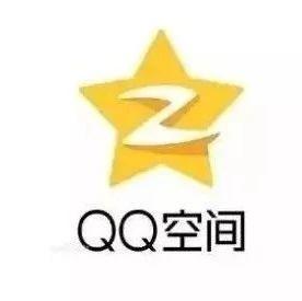 【荐读】再见了,QQ空间……