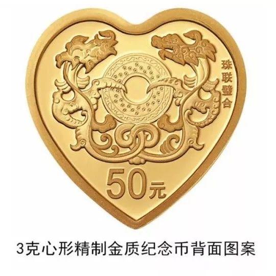 【提醒】央行又双����要发行纪念币,心形纪念币了解一下!