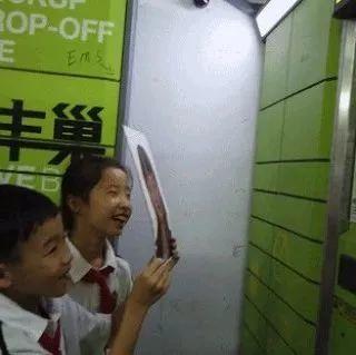 """【提醒】刷脸取件被小学生""""破解""""!丰巢紧急下线"""