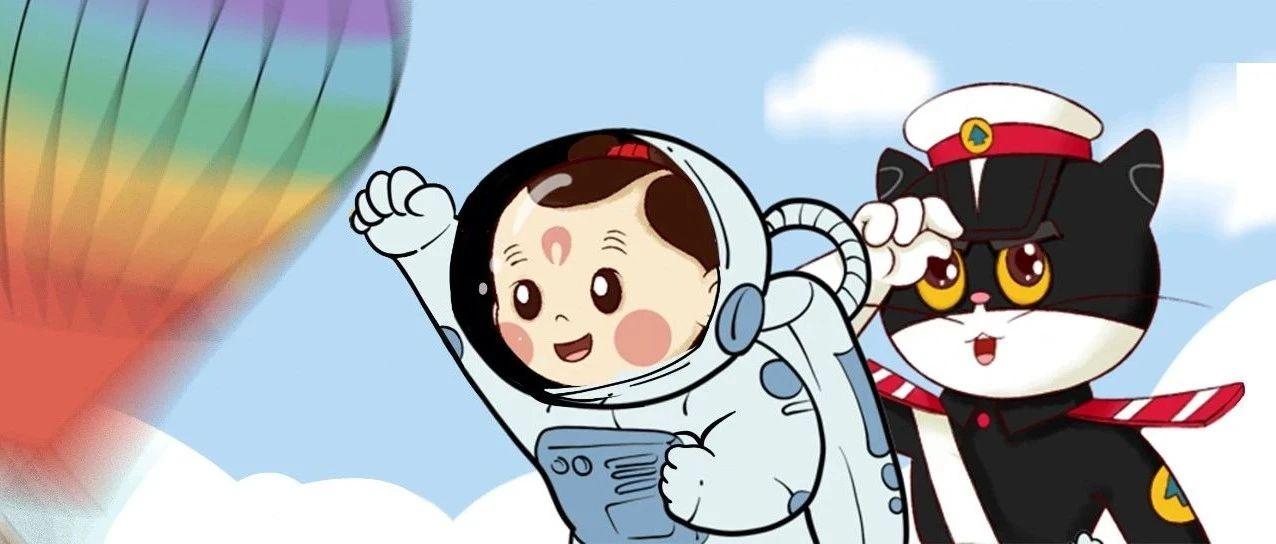 跟着蛋生,一起解开天书游太空!