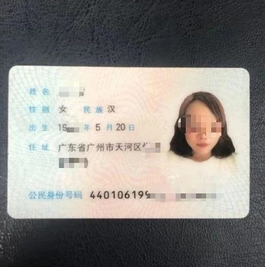 女子身份证照片太漂亮!民警一查发现…