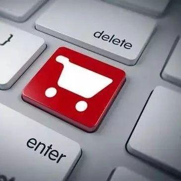 【提醒】奇葩!利用这个漏洞,男子疯狂网购商品却不花一分钱…