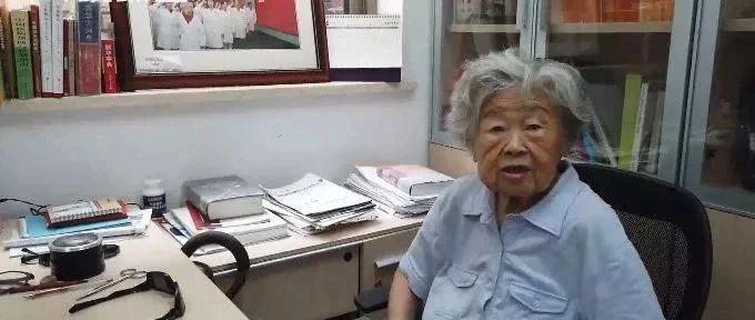 她与麻风病奋战一辈子,95岁入党,98岁仍是上班族!