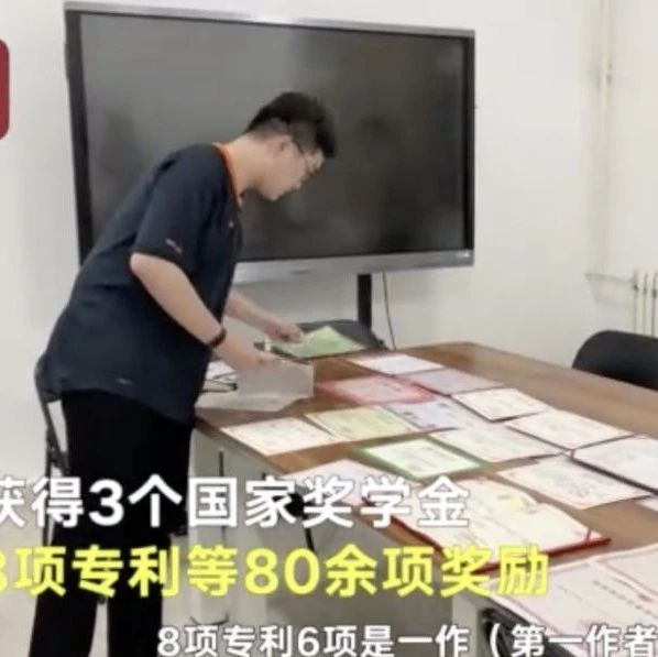 """【�]�x】男生4年�@6�f���W金!又有""""杠精""""酸了…"""