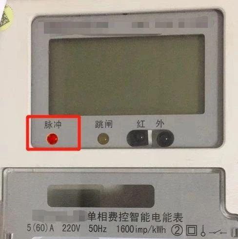 【�]�x】�表上的小�t�糸W一下是多少度�?