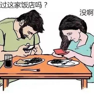 淅川人朋友圈最心酸图片:放下手机才发现,留给你的时间不多了