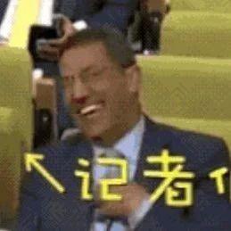 "【�]�x】有人向�合���l出""�`魂拷��"",�者不厚道地笑了"