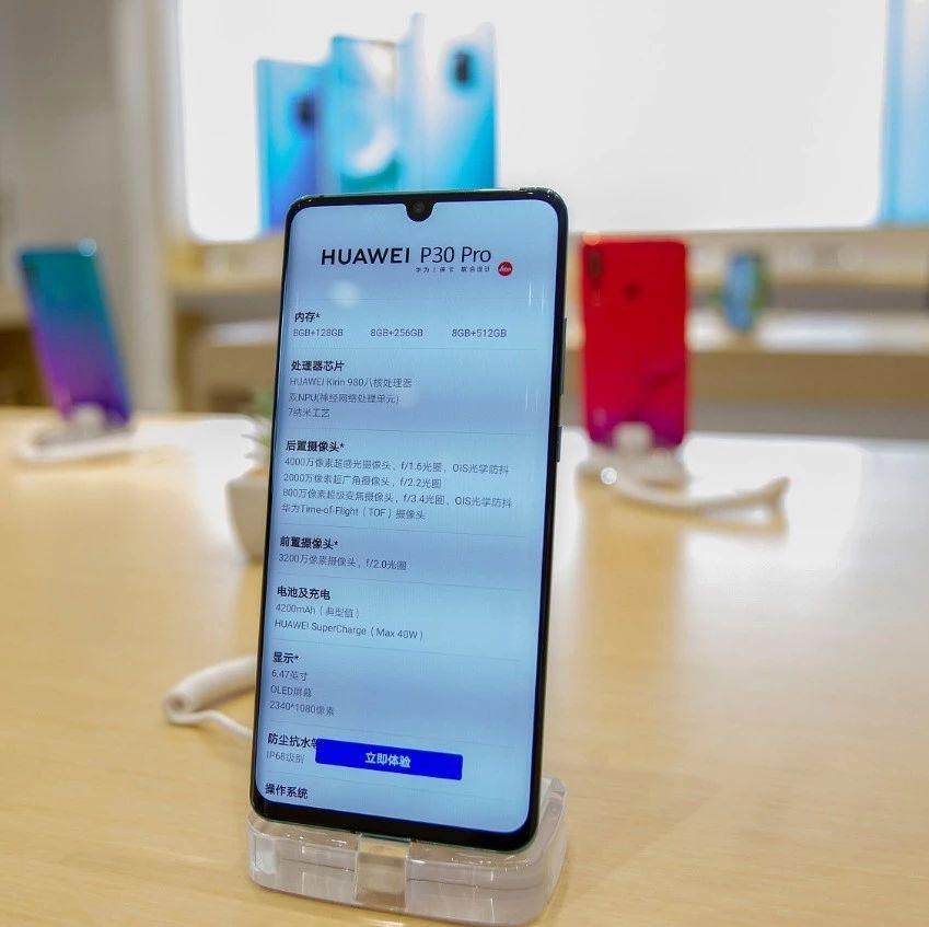 【关注】日媒把华为最新款手机拆了,发现……