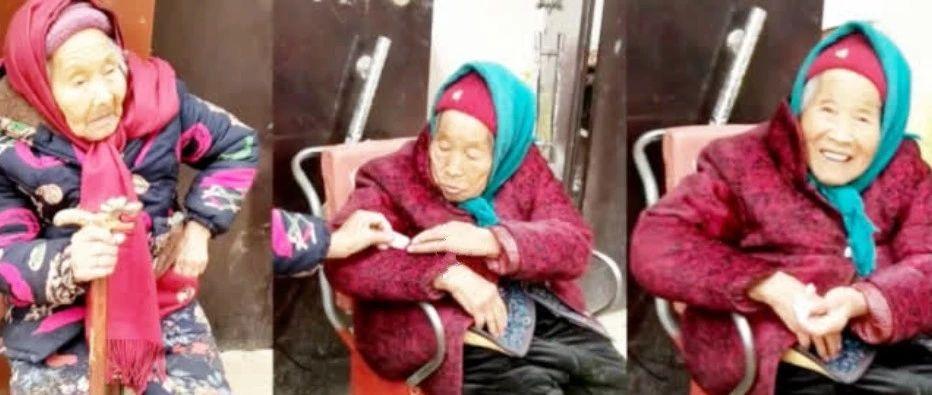 107岁妈妈给84岁女儿捎糖吃!太暖了…