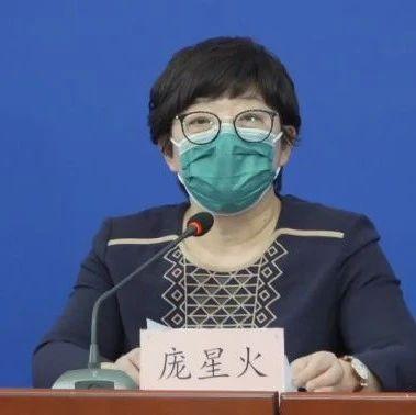 北京新增一英国输入病例,涉62名密接者!详细活动轨迹公布