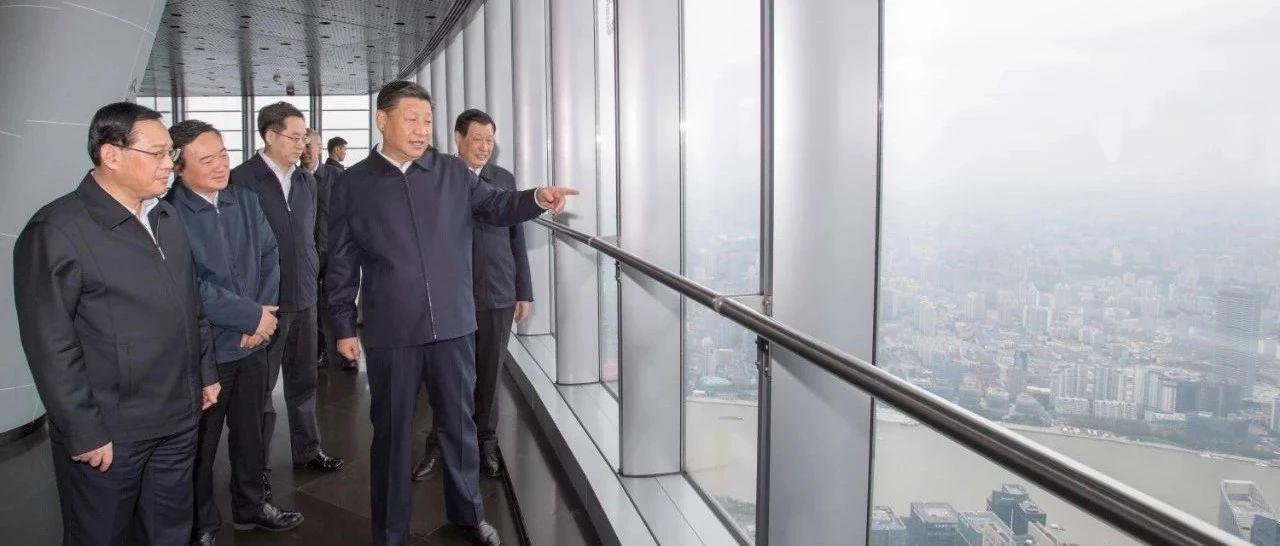 习近平登上中国第一高楼,俯瞰上海城市风貌