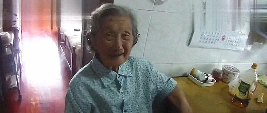 79岁儿子被101岁母亲骂到报警?#31354;?#30456;令人感动