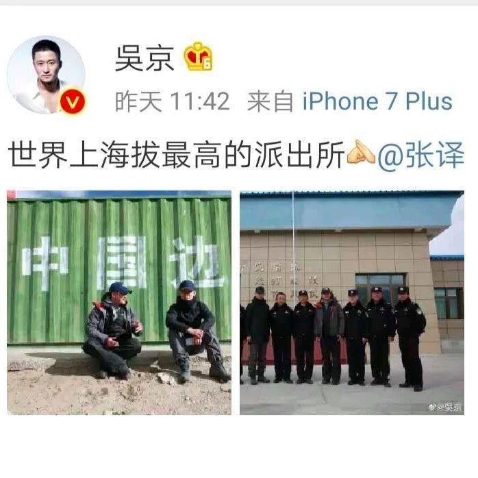 "【�]�x】�蔷┍��家移民管理局""盯""上了!因�樗�微博的���字"