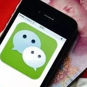 提醒邹城人抓紧了解:微信借了2万元?#25442;梗?#20973;聊天记录能拿回吗?