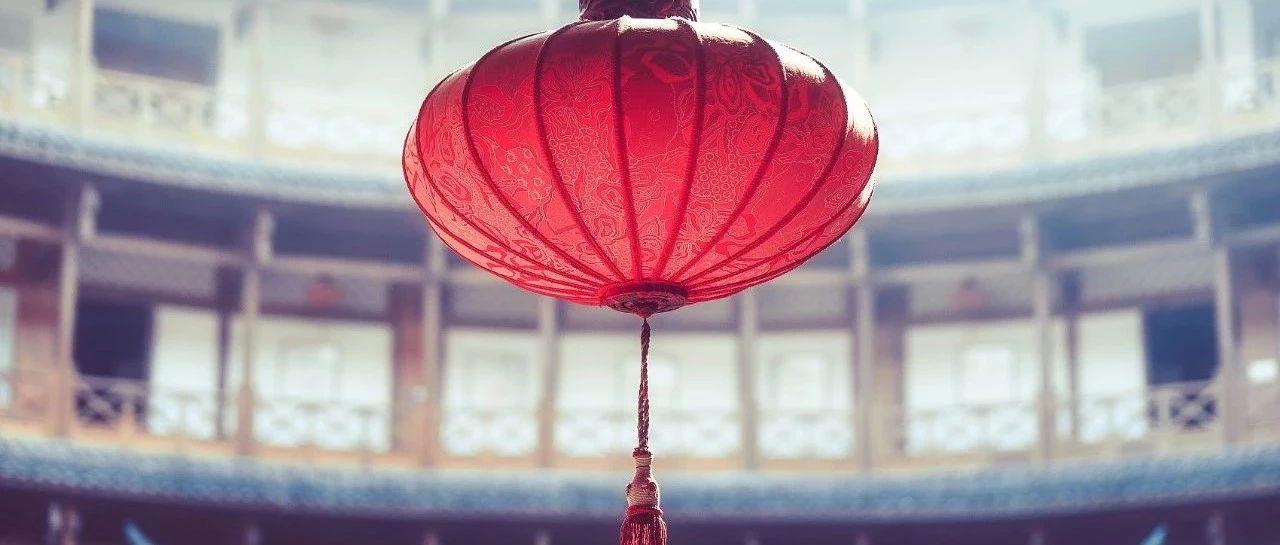 什么是中国人的家?