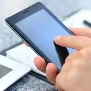 【提醒】警方提醒:手机里有这张图的赶紧删!