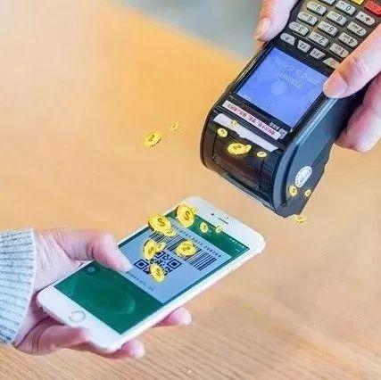 打开手机这个隐藏功能,你的微信、支付宝再也不会被盗刷!