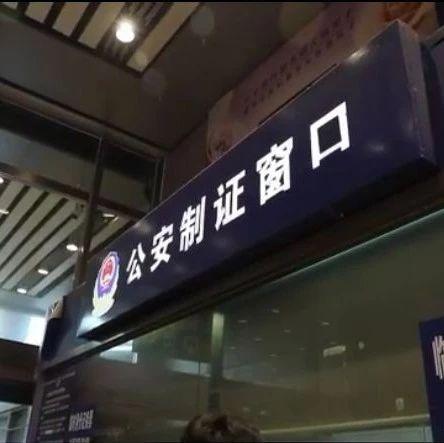 好不容易买上火车票,却发现没带身份证?新安的你别慌,有招!