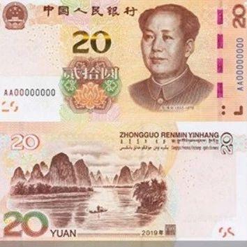 【关注】为什么第五套人民币没有发行5元纸币?央行这样解答