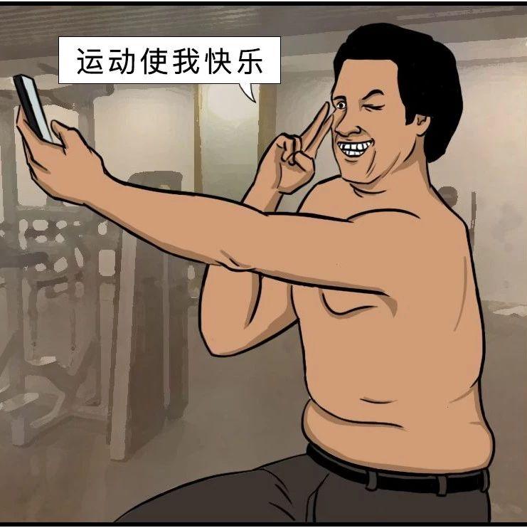 bwin必赢手机版官网人看了沉默了:十年前的你VS现在的你