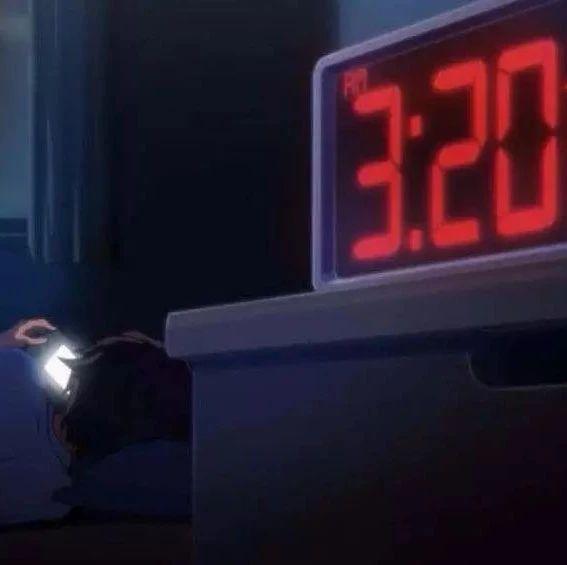 """提醒襄阳人注意""""凌晨4点睡,中午12点起,算熬夜吗?"""""""